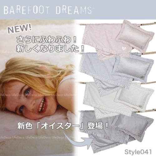 Barefoot Dreams ベアフットドリームス nap-to-go ナップトゥーゴー ふわふわ ピロー&ブランケット セット