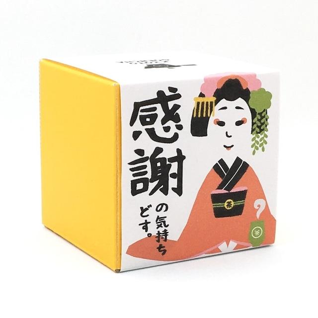 感謝の気持ちどす。茶 バレンタイン 箱茶
