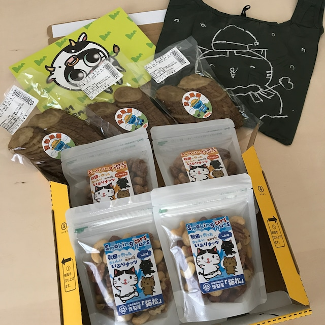 【生産者応援】超大満足セット〜渋谷農園いぶりがっこ&猫松いぶりナッツ〜