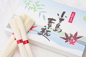 素麺(太口) 38束