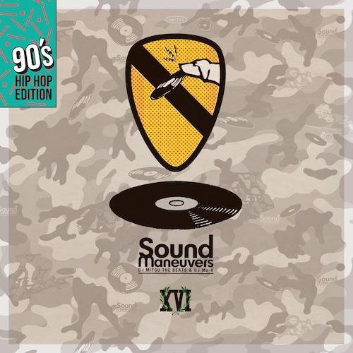 "【再入荷/CD】Sound Maneuvers (DJ Mitsu the Beats & DJ Mu-R) -16th Anniversary Mix ""90's Hip Hop Edition"""