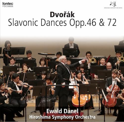 [Blu-spec CD] ドヴォルザーク スラヴ舞曲全曲/エヴァルド・ダネル 広島交響楽団