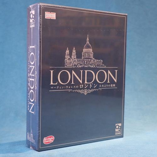 ロンドン 日本語版