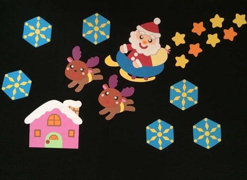 【クリスマスの壁面装飾】お待ちかねだよサンタさん