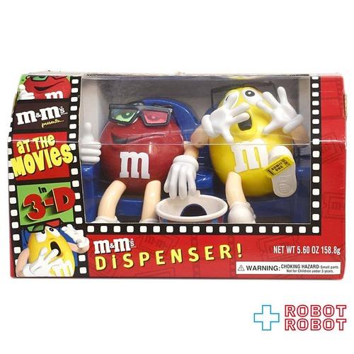 M&M's ディスペンサー 3Dムービー カウチ 箱入り