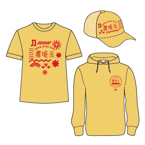 農姫米グッズセット 岩田 美香モデル(送料:600円〜)