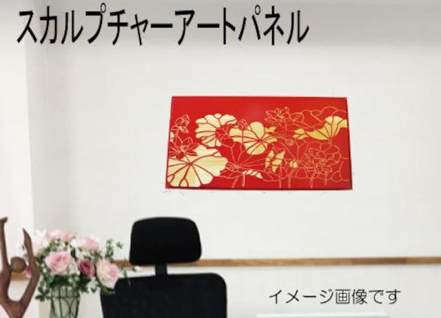 ウッドスカルプチャー 蓮の花 ウッドアートパネル 絵画 壁掛け 木製 アジアン雑貨 インテリア 30*60