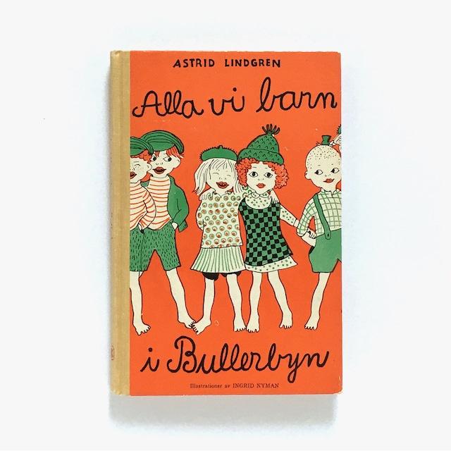 アストリッド・リンドグレーン「ALLA VI BARN I BULLERBYN(やかまし村のこどもたち)」《1959-01》