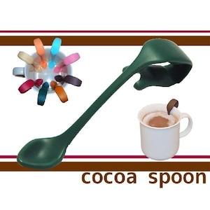 お友達へのプレゼントや誕生日ギフト/コーヒーカフェラテに便利な贈り物クリップ式ココアスプーン(ダークグリーン)