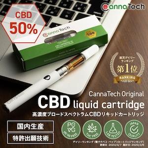 CBD リキッド カートリッジ CBD 50% 内容量1g