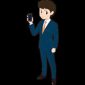 スマホを持つ若い男性ビジネスマン