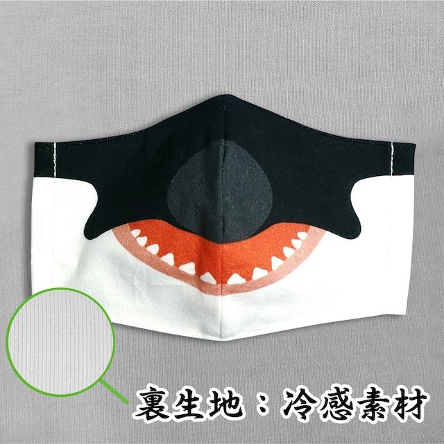 【冷感素材使用/受注販売】シャチ 動物マスク