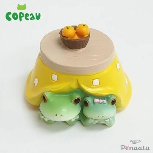 【Copeau】コポー おこたでぬくぬく