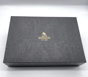 BONGEN GIFT BOX