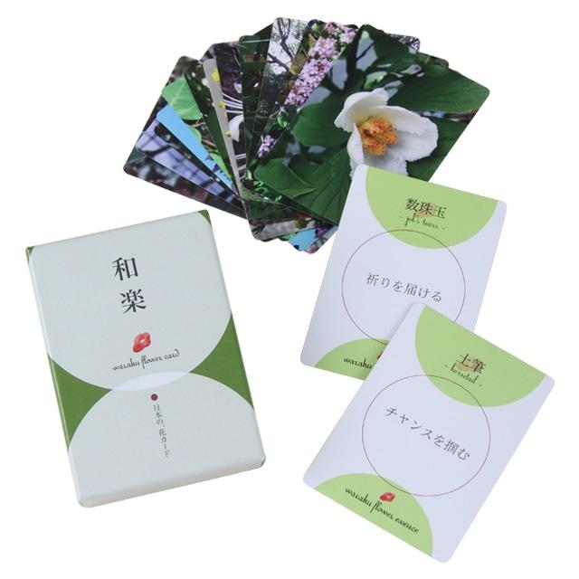 和楽フラワーエッセンス 花カード 「樂」シリーズ 36枚セット | 和樂フラワーエッセンス