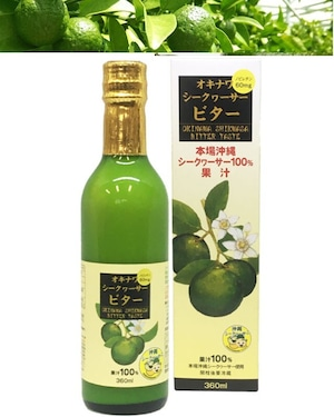 おきなわシークヮーサービター 360ml 5本セット 国産サスティナブル健康食品(送料無料)