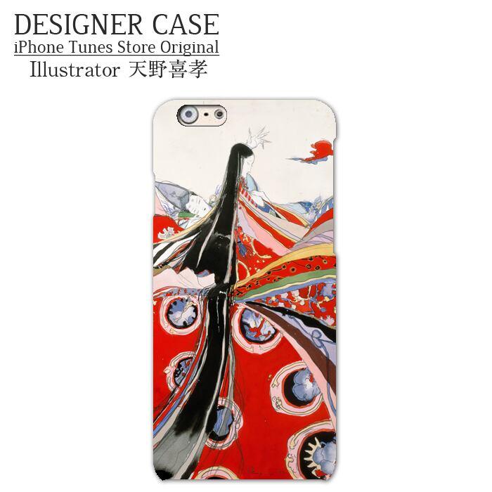 iPhone6 Hard case [No.006]  Illustrator:Yoshitaka Amano
