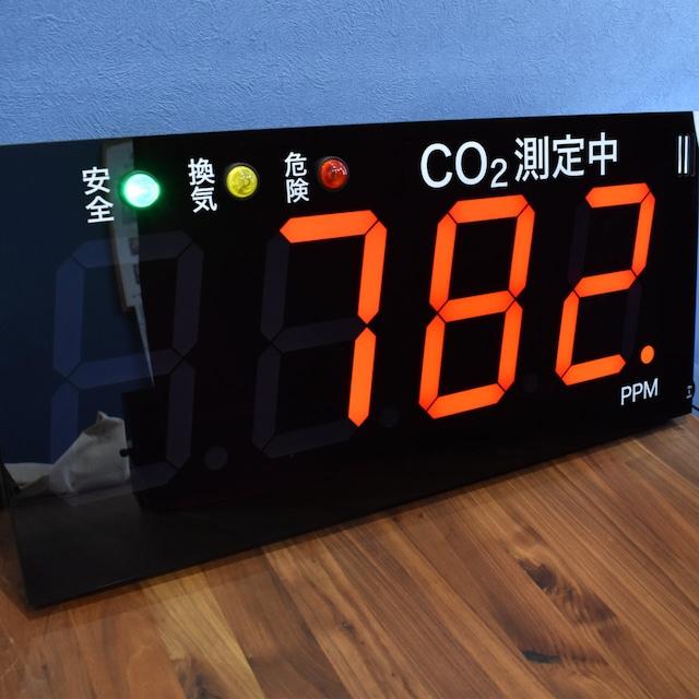 CO2測定器(二酸化炭素測定器/CO2センサー)Lサイズ