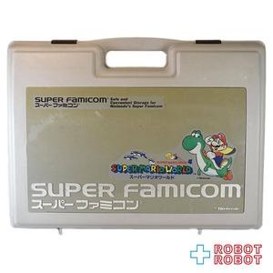 任天堂 スーパーファミコン 収納ケース スーパーマリオワールド仕様