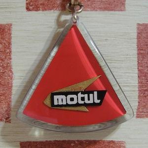 フランス MOTUL[モチュール]モーターオイルメーカーCentury2100缶ブルボンキーホルダー