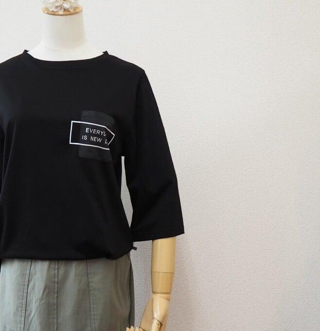 mini pocket T-shirt
