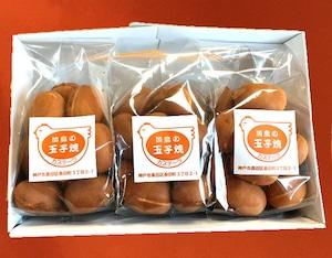 加島の玉子焼 3パックセット(一口カステラ)