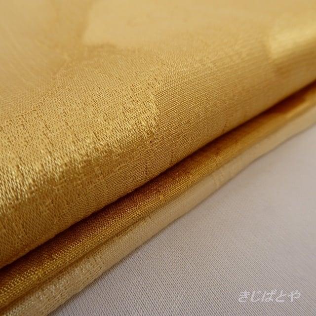正絹 こがね色のぼかしの帯揚げ