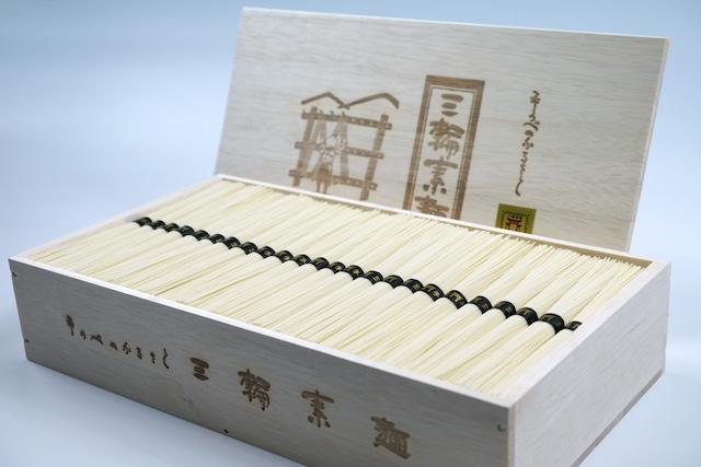 三輪素麺 誉 木箱入り 3,600g(50g×72束)N-70