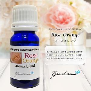Rose Orange (ローズオレンジ)