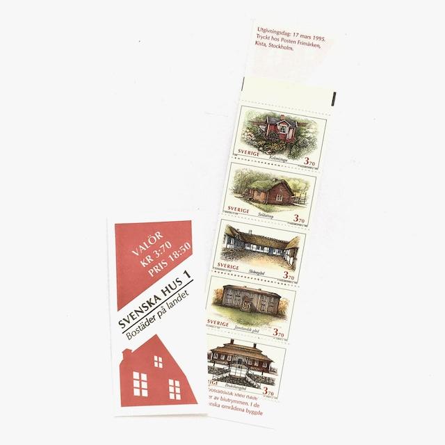 切手帳(未使用)「スウェーデンの家 第1集 - 5枚構成(1995)」