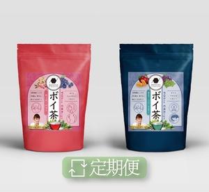 【定期便は10%お得】ボイ茶 ~VOIce CHArge~  レッドとブルーのセット