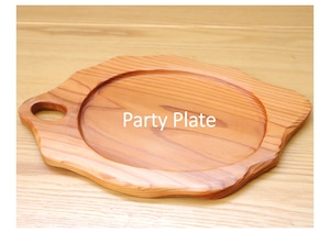 KUKU PARTY PLATE【簡易梱包】