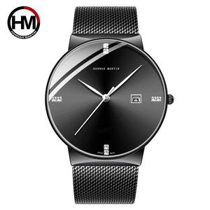 メンズウォッチステンレススチールクラシックビジネス防水トップブランド高級クォーツムーブメント腕時計カレンダーHM-901-H-WYH