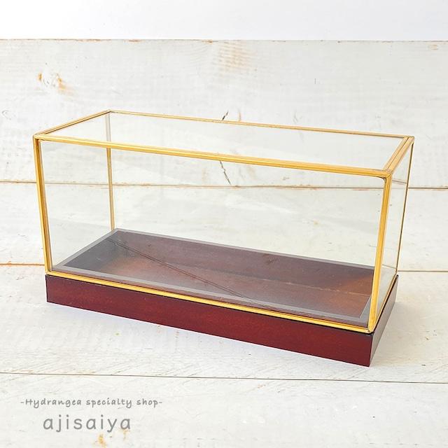 置いてあるだけでラクジュアリーな高級感が ガラス製ケース長方形【20cm】 ブラウン