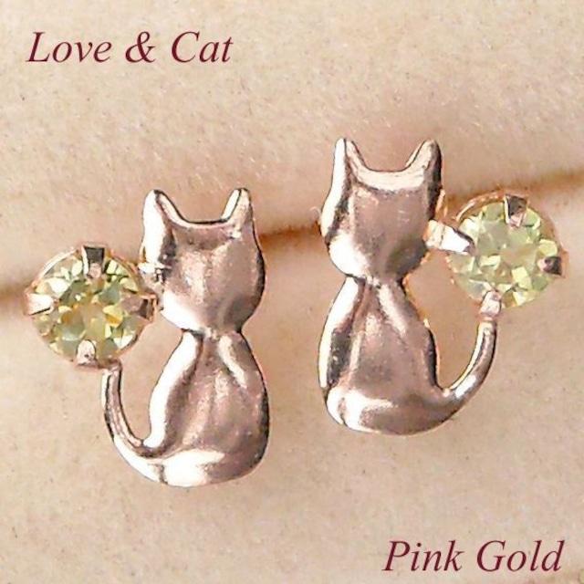 猫 ピアス ペリドット 一粒 8月誕生石 10金ピンクゴールド レディース