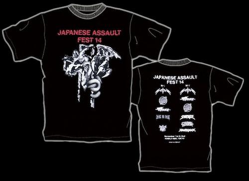 JAPANESE ASSAULT FEST 14 限定Tシャツ