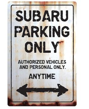 【送料無料】SUBARU Parking Onlyサインボード  パーキングオンリー ヴィンテージ風 サインプレート スバル  ガレージサイン アメリカ雑貨 アメリカン雑貨 壁飾り ウォールデコレーション 壁面装飾 おしゃれ インテリア 雑貨