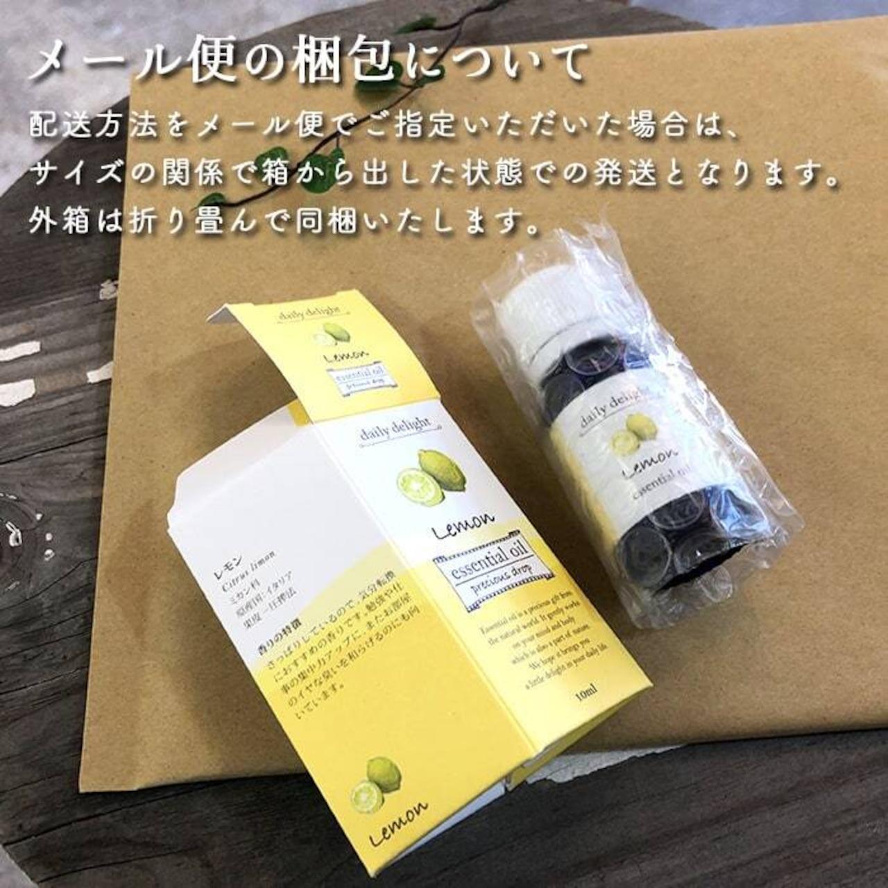 【daily delight】グレープフルーツ エッセンシャルオイル