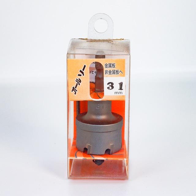 【アウトレット商品】オールソー AQ-31D 六角軸