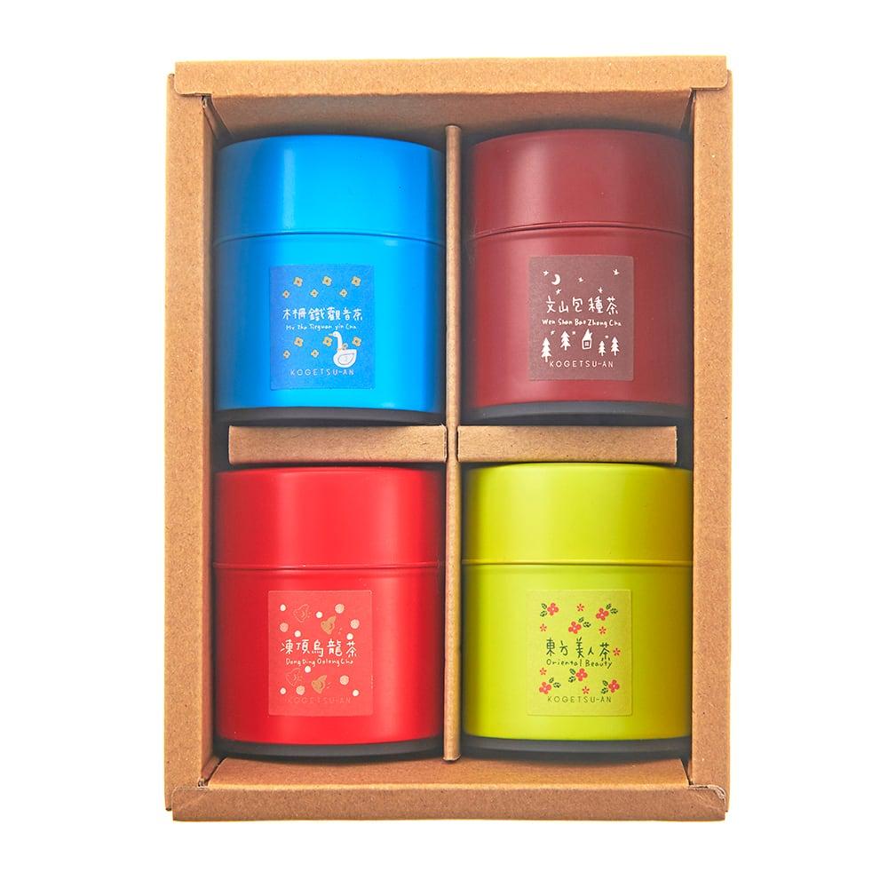 【台湾茶藝館 狐月庵】プレゼント、ギフトに台湾茶は如何でしょうか。台湾茶 茶缶4個セット