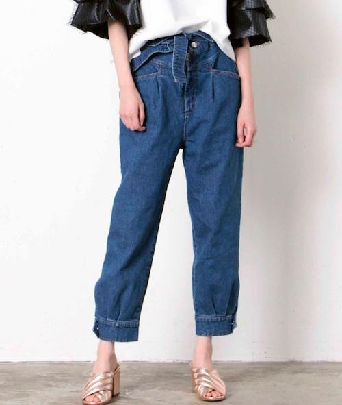 FLUMOR  High waist denim pants