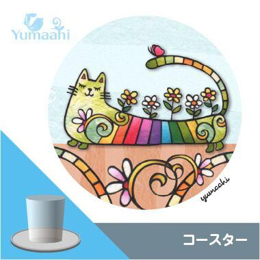 コースター :虹色の猫