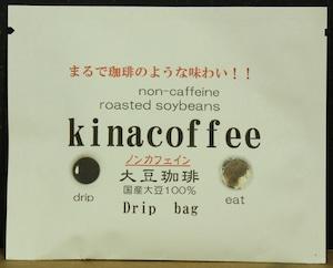 kinacoffee ドリップバッグ 12g