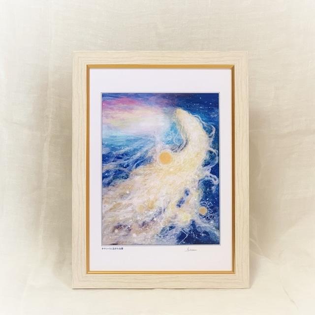 『タマシイに注がれる愛』【龍神絵画】A4サイズ 額入 ヒーリングアート