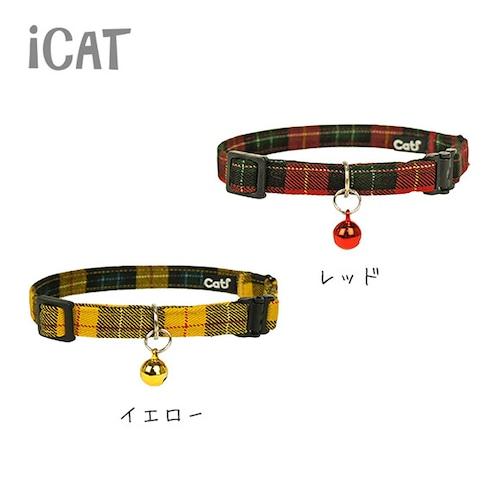 猫首輪(成猫ツイルチェック)