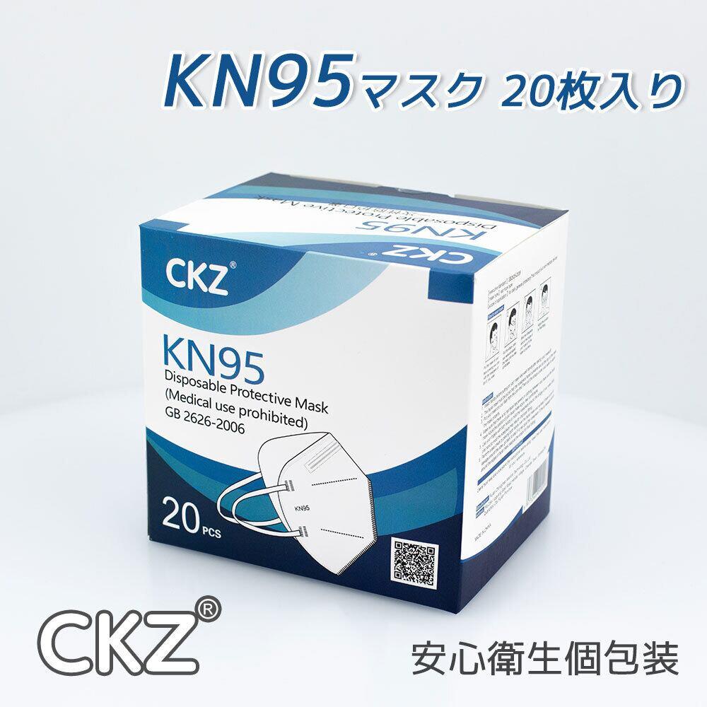KN95 使い捨てマスクノーズワイヤー付き 不織布5層 ホワイト