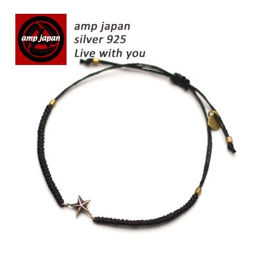 AMP JAPAN/アンプジャパン  ワックスコードスターブレスレット 16ac-401