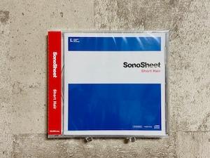 【特典】SonoSheet / Short Hair