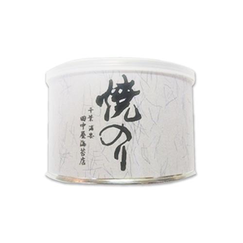 焼海苔(全型10枚8切80枚入)