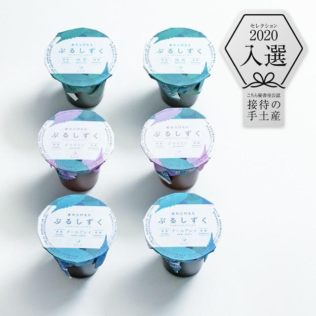 ぷるしずく6個セット(アールグレー・ジャスミン・抹茶)